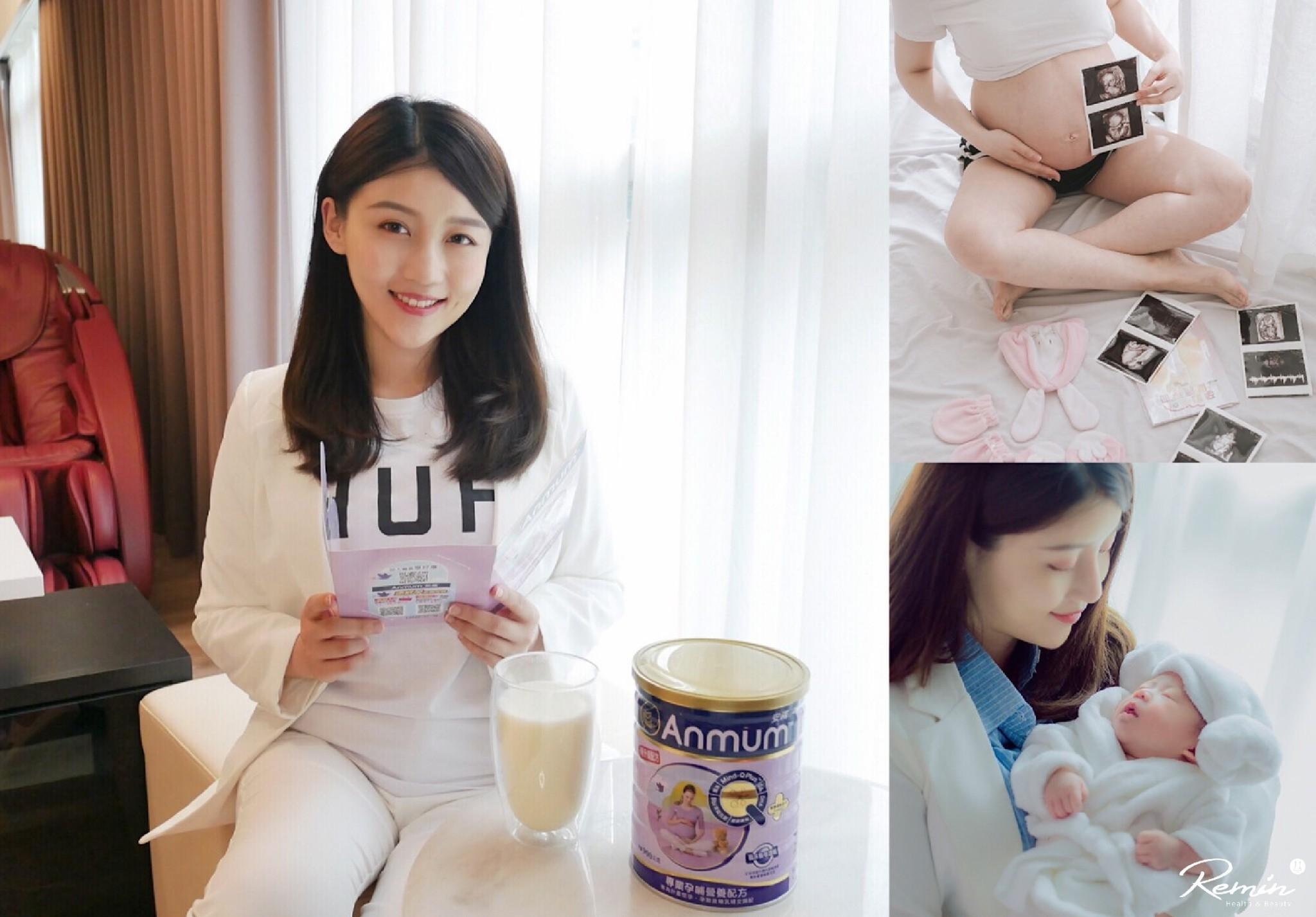 產前孕哺都適合的媽媽奶粉推薦 安滿專業孕哺營養配方