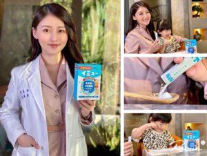 承接母體珍貴益菌-小兒利撒爾 益敏舒晶球益生菌